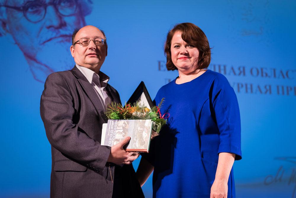Алексей Плотников и Валентина Косарева